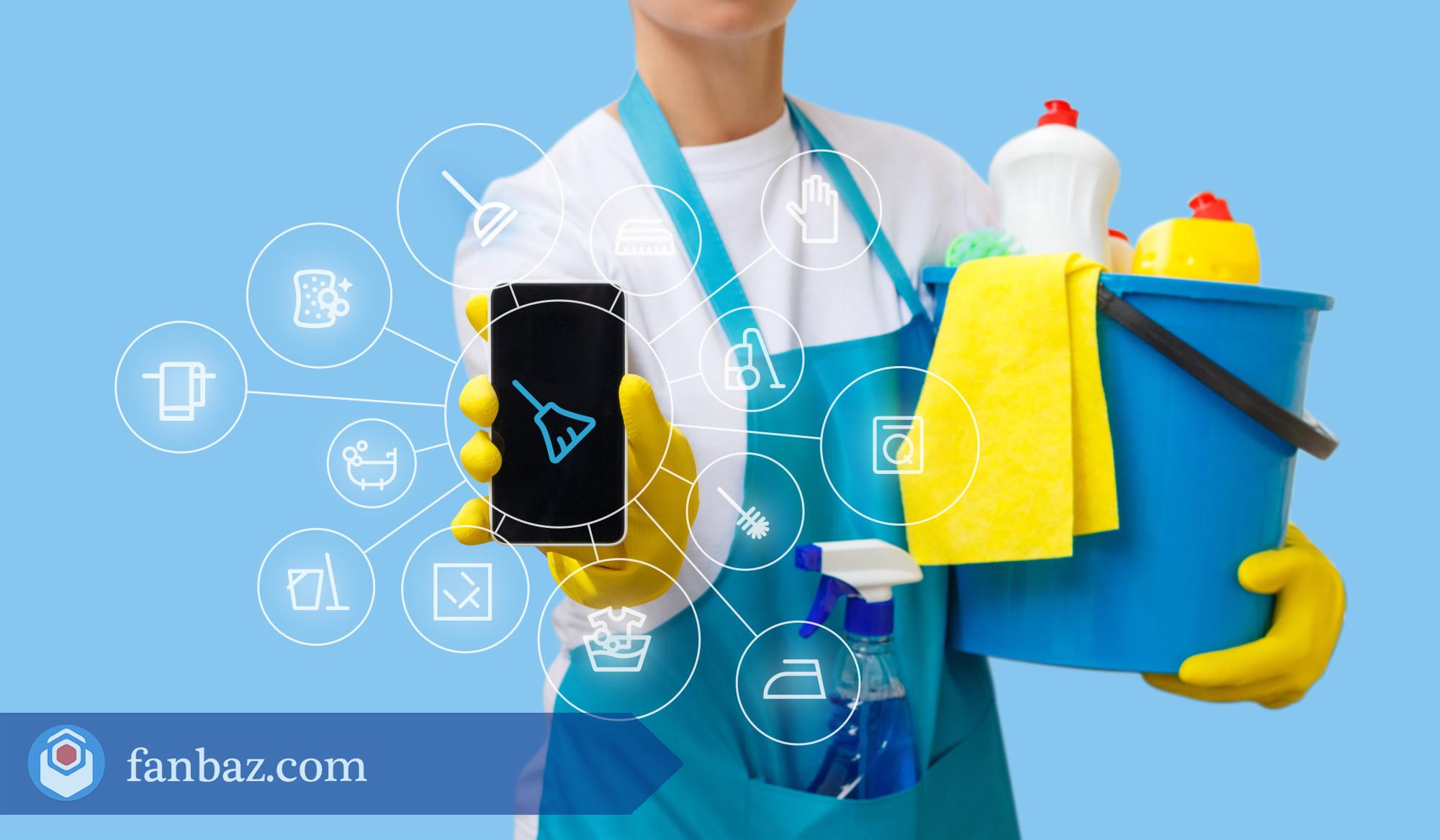 تلفن نظافتی